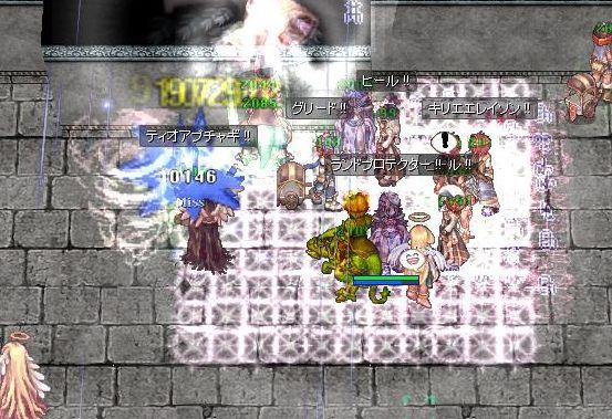 11_20101020100033.jpg