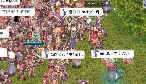 11_20101119051642.jpg