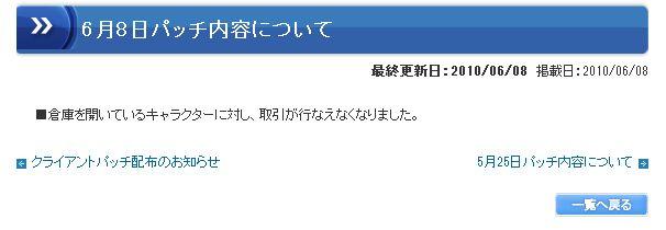 12_20100614164057.jpg