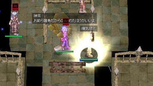 12_20100621011007.jpg