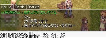 12_20100726003529.jpg