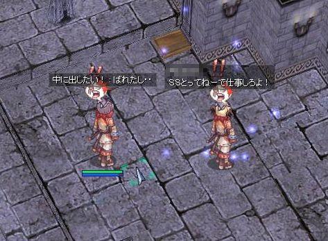 12_20100804021916.jpg