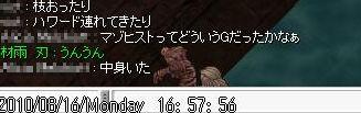 12_20100817022407.jpg