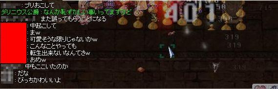 12_20100825130831.jpg
