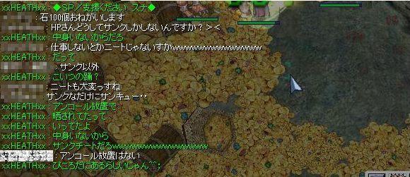 12_20100911160646.jpg