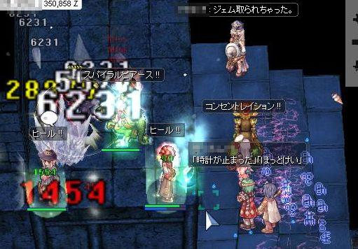 12_20100912013903.jpg