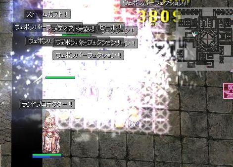 12_20100924194224.jpg