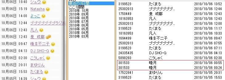 12_20101008091216.jpg
