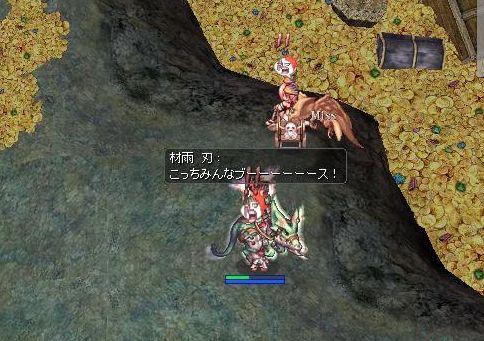 12_20101010060106.jpg