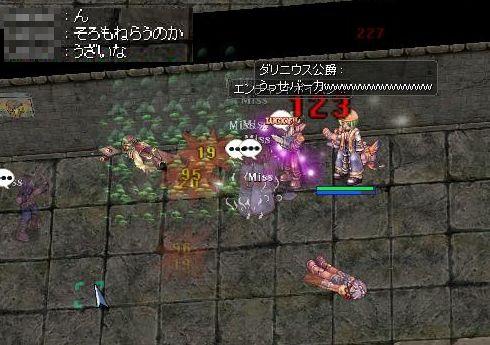12_20101015001711.jpg