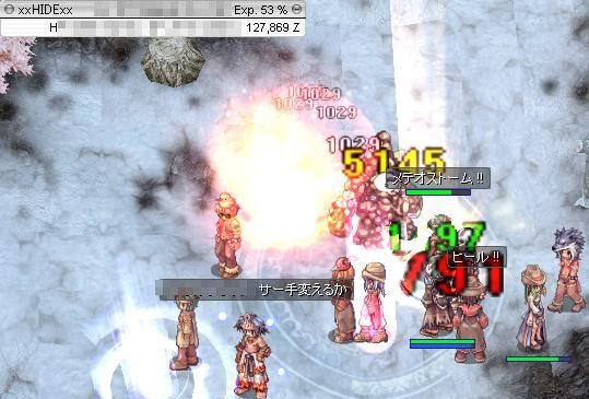 12_20101119051807.jpg