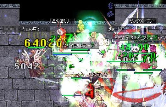 13_20100804021935.jpg