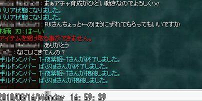 13_20100817022407.jpg