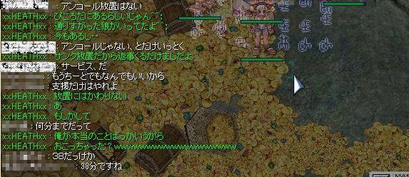 13_20100911160646.jpg