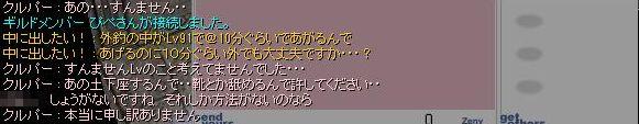 13_20100915094709.jpg