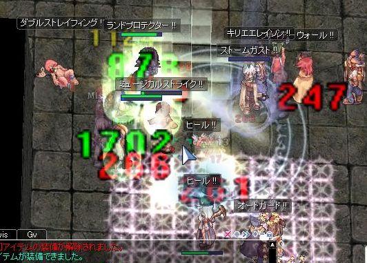 14_20100924194343.jpg