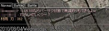 15_20100804073148.jpg