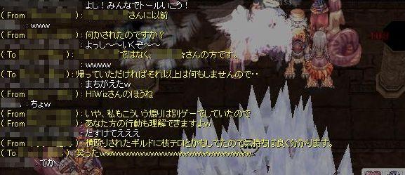 16_20100822175251.jpg