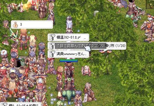 16_20100928063258.jpg