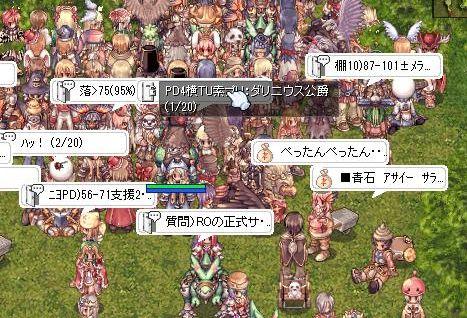 17_20100828134205.jpg