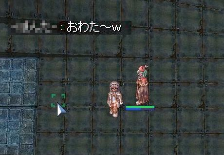 18_20100606012929.jpg