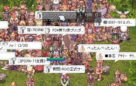 19_20100828134343.jpg