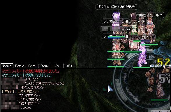 19_20110325013808.jpg