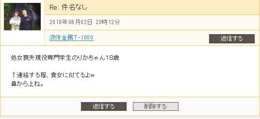 1_20100605021503.jpg