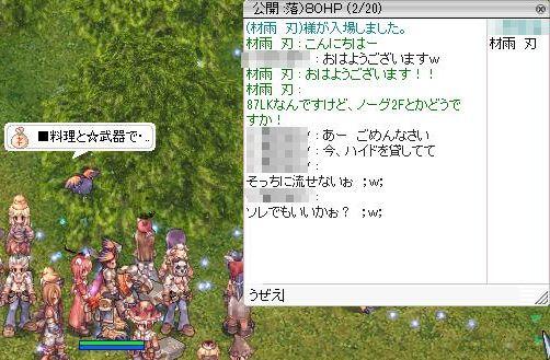 1_20100614163217.jpg