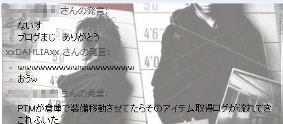 1_20100709020235.jpg