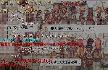 1_20100804035553.jpg