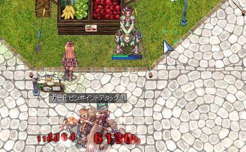 1_20100807045510.jpg
