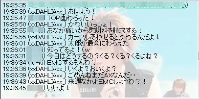 1_20100817014726.jpg