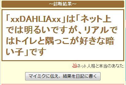 1_20100825125915.jpg