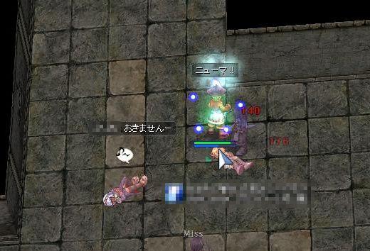 1_20100915093356.jpg