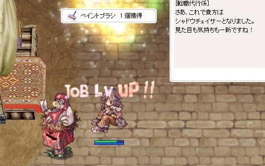 1_20100924192147.jpg