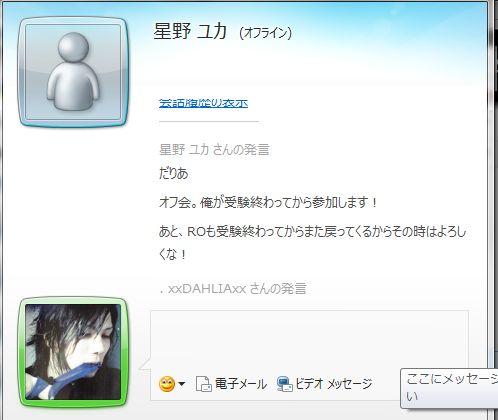 1_20101005101112.jpg
