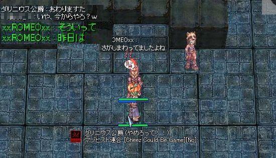 1_20101103193338.jpg