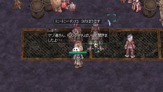 1_20110322131624.jpg