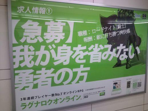 20100808184403.jpg
