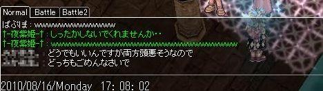22_20100817023031.jpg