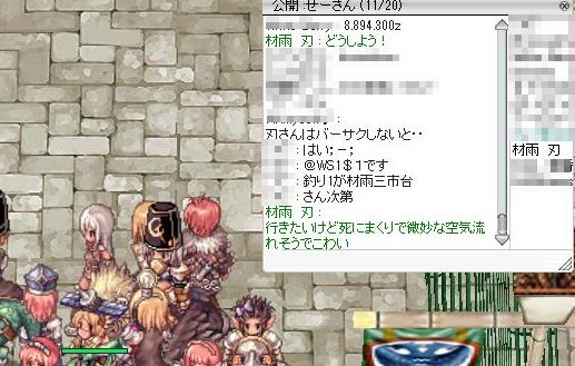 24_20100804073404.jpg