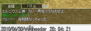 2_20100712145250.jpg