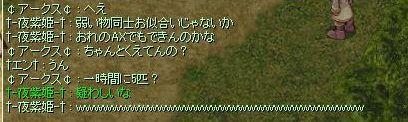 2_20100725231347.jpg