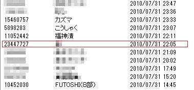 2_20100801221938.jpg