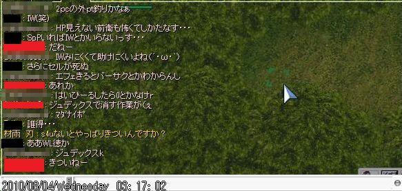 2_20100804040550.jpg