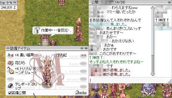 2_20100822174409.jpg