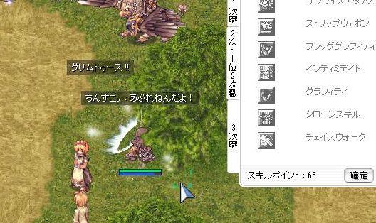 2_20100924192233.jpg