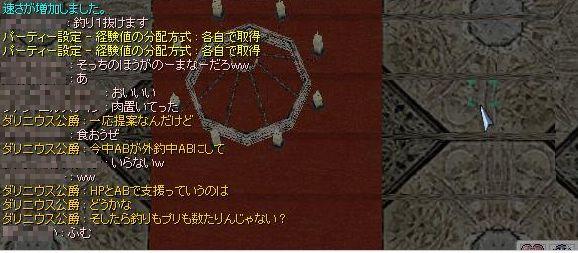 2_20101010230657.jpg