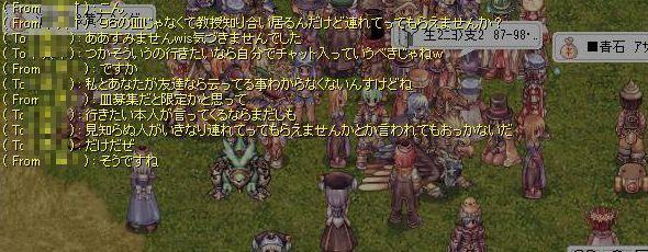 2_20101016035814.jpg